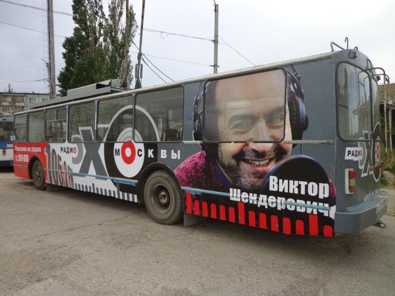 Реклама на радио в Москве
