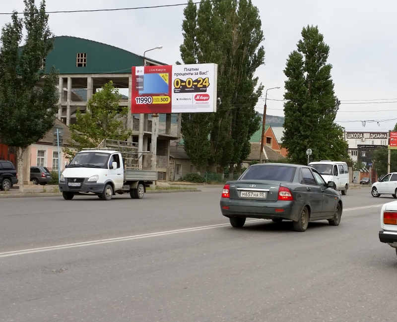Реклама в Махачкале: Компания 'Тролль' — Новости :: «М.видео ...